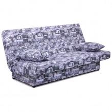Диван Ньюс City Grey с двумя подушками