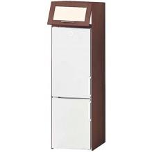 Т-3195 пенал под холодильник низ серии Престиж