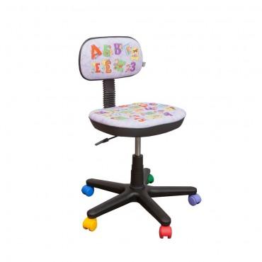 Кресло детское Бамбо Дизайн Радуга AMF