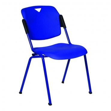 Стул Рольф синий, пластик синий AMF